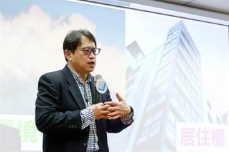 台灣貧富差距達6.1倍創7年來新高 制憲基金會:制憲應朝人民幸福方向前進