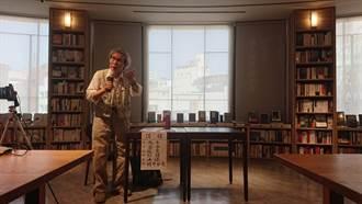 張良澤號召台灣文學家推台灣文學國家園區 台南爭取納首選