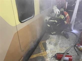 北上自強號車廂著火狂冒濃煙 乘客中壢站緊急疏散下車