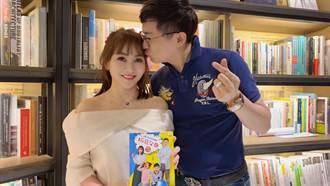 王宥忻10年婚甜收130万钻戒 靠鸳鸯浴维繫夫妻感情