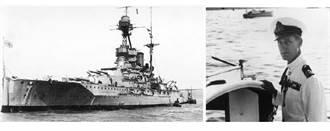 菲利普親王是二戰英雄 重創敵艦拯救戰友