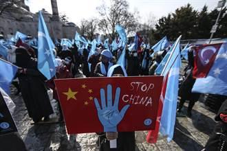 新疆問題爆外交爭執 媒體傳土耳其切斷中國大使館供水