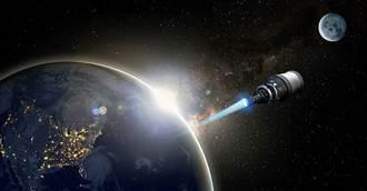 通用原子公司將開發前往月球的核能火箭