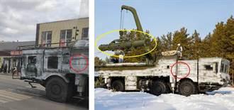 俄羅斯向烏克蘭邊界部署伊斯坎達爾彈道飛彈