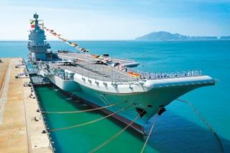 山東艦頻曝光 大陸首次雙航母編隊