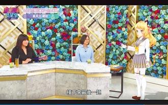台灣首位VTuber 虎妮跟總統同台