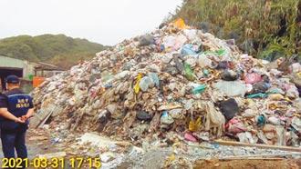 新北石門保護區 驚見2層樓高垃圾山