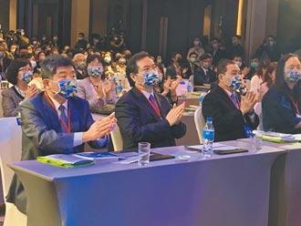 亞太社創高峰會 80攤位展創意