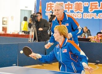 乒乓外交50年 崔天凯促求同存异