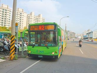 迎中捷上路 綠1、2、3公車登場