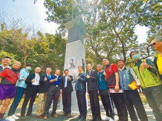 台南橄欖球之父百歲冥誕 300球員追思
