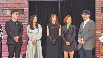 金素妍變身綜藝咖圓姪子10年夢想