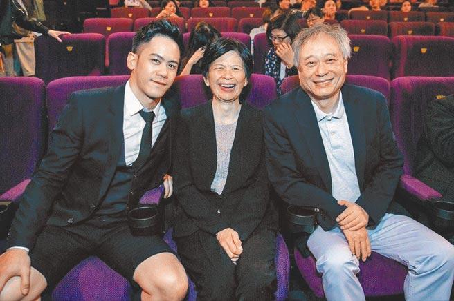 李淳(左)難得和爸爸李安(右)、媽媽林惠嘉合照,他表示平常工作各忙各的。(資料照片)