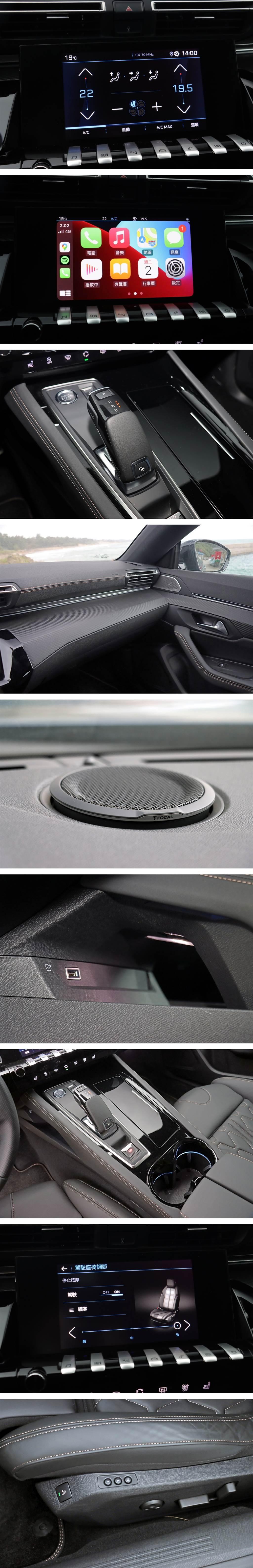「優雅旅行」的新指標,2021 Peugeot 508 SW GT Line 225