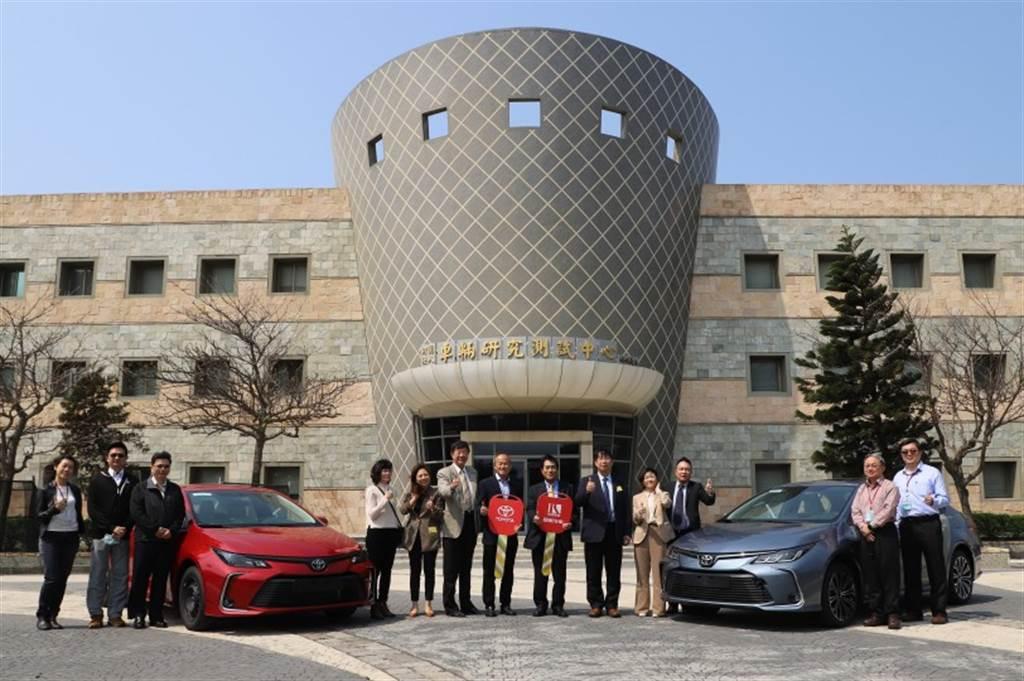 國瑞汽車捐贈Corolla暢銷車款及核心零件