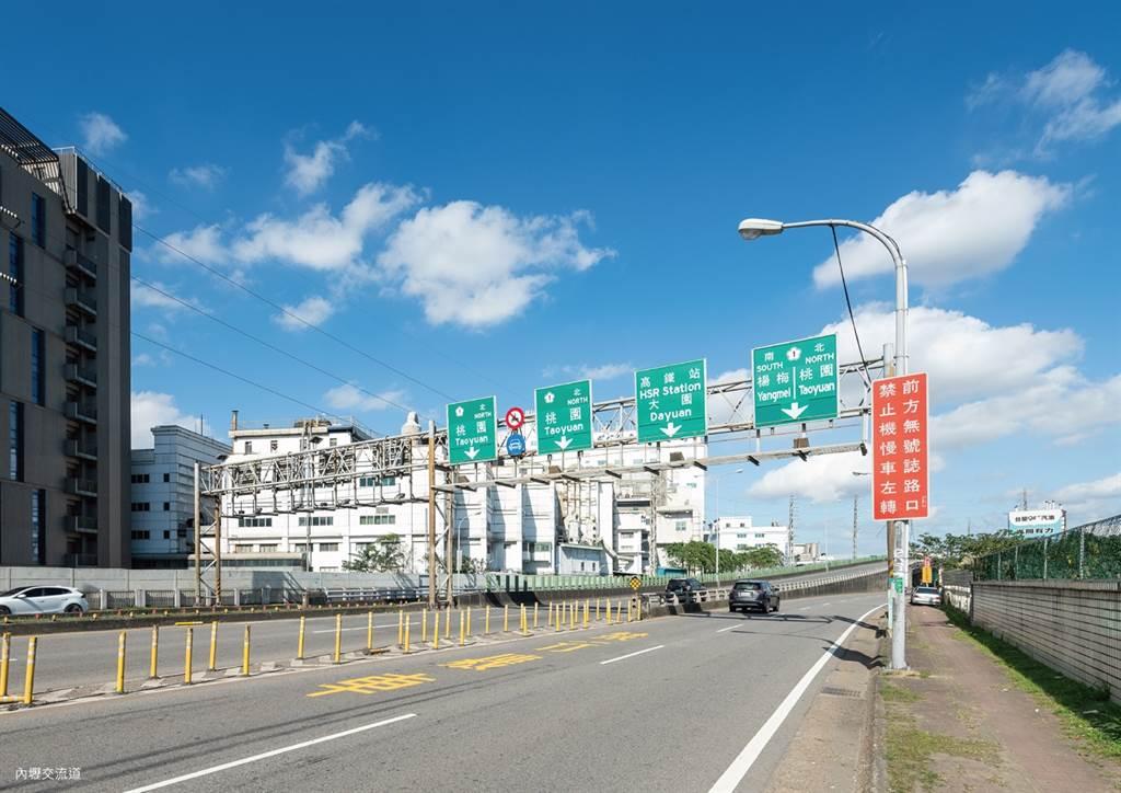中壢工業區近交流道,交通便捷可快速聯結台灣各地。(業者提供)
