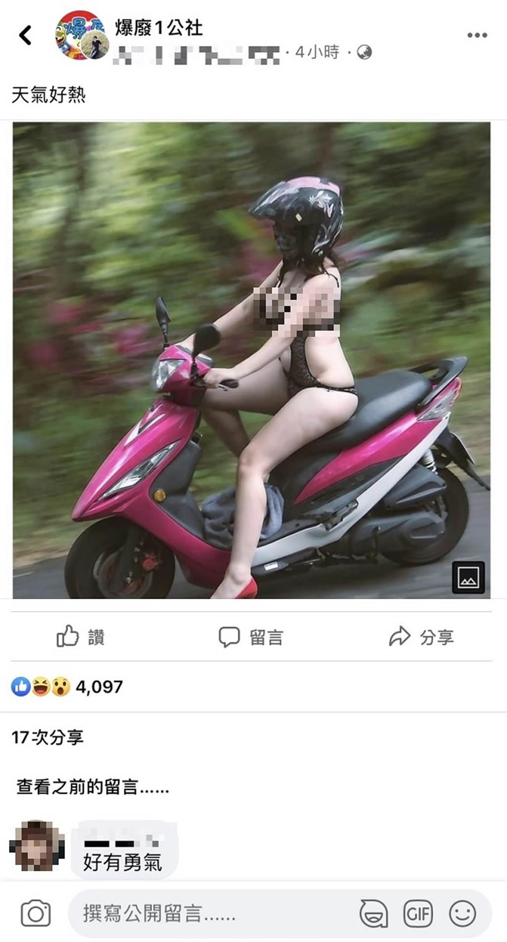 女穿性感睡衣騎車奔馳 火辣又帥氣意外曝年紀(圖片取自/爆廢1公社)