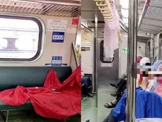 登山團把火車車廂變曬衣場 博愛座晾衣網吐翻:有味道