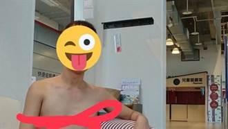 IKEA又見男子全裸入侵 兩腿大開坐沙發爽自拍