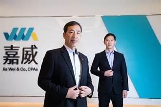 亞洲首家會計師事務所名列B型企業 不加班只加薪 翻轉會計業惡例
