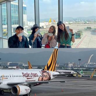 華信首度以台虎樂天桃猿彩繪機執飛澎湖航線 搭機上傳合影照片可參加抽獎