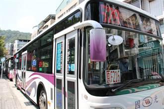 看診更方便 國光579公車今起新增停靠輔大醫院