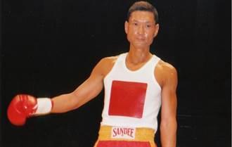 曾打斷李連杰手臂 62歲世界拳王現況曝光