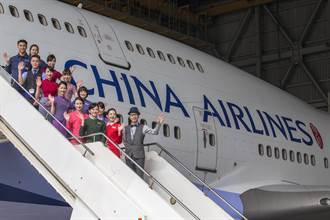 最後747-400客機除役 華航員工揮淚致敬