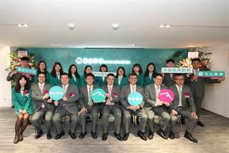 玉山證打造創新服務 首家數位分公司開業