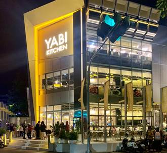 瓦城Q2加速展店 年底總店數衝破150家
