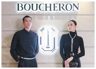 台灣VIP愛祖母綠  上億Boucheron祖母綠珠鍊登台就有VIP鎖定