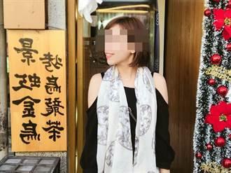 屏東人妻遭擄殺棄屍 曾對外求救卻仍晚了一步