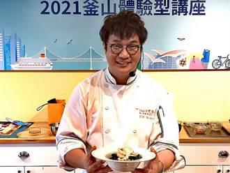 類釜山旅遊 旅遊達人、料理職人一起與您分享美好