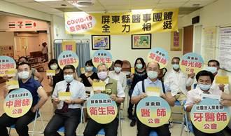屏東縣長潘孟安感冒 緩打新冠疫苗