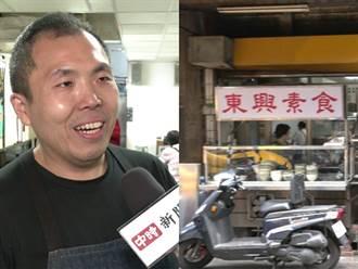 獨/艋舺30年超佛心素食店 老闆年捐2萬便當助弱勢