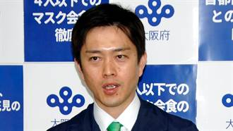大阪增603例確診創週一新高 不排除緊急事態宣言