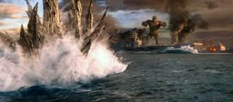 《哥吉拉大戰金剛》全球票房破100億 台灣3.3億成國際第4名