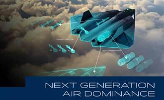 6代機長這樣?美國空軍報告呈現未來空優機假想圖