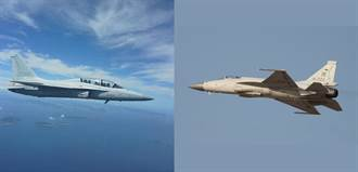 大馬輕戰機計畫  將是FA-50與JF-17二選一