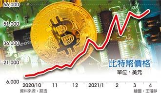 美國最大虛擬貨幣交易平台 Coinbase上市倒數 比特幣升破61,000美元