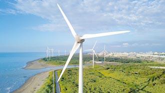 離岸風電 區塊開發大計 最快4月底明朗化