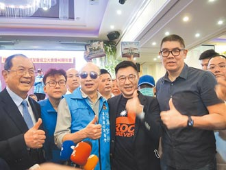 828公投 國民黨定位2022前哨戰