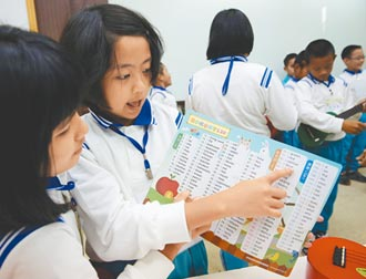 升學制度不改 全英語教學難跨步