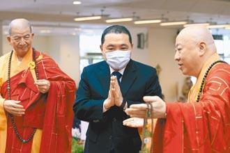新北浴佛節慶典 侯為太魯閣事故祝禱