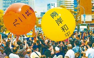 如何能結束台灣內鬥內耗的命運