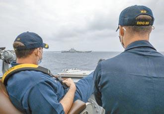 大陸航母遼寧艦、美艦 並排航行