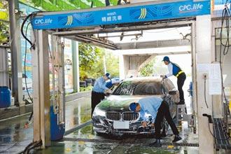中油加油站 水情紅燈區暫停洗車