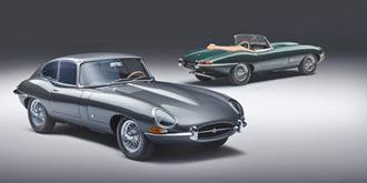 Jaguar跨越一甲子致敬經典