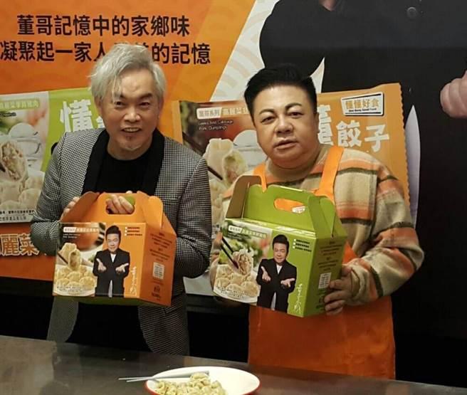 董至成投資7位數與人合資創「懂懂好食」,第一步賣餃子,目前月銷超過1萬包,他12日出席記者會,康康擔任神秘嘉賓。(吳維書攝)