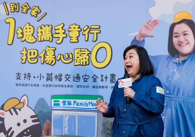 鍾欣凌分享兒童交通安全的重要性。(靖娟兒童安全文教基金會提供)